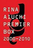 RINA AIUCHI PREMIER BOX 2000-2010