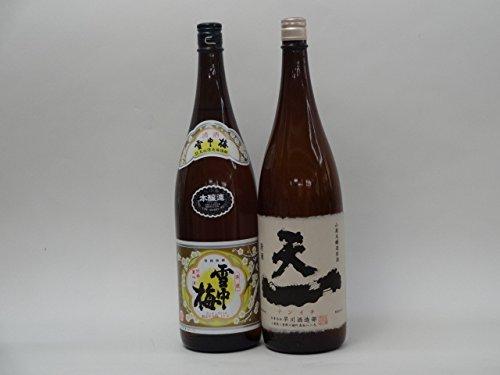 特選日本酒セット 雪中梅 天一 スペシャル2本セット(本醸造 山廃)1800ml×2本  B014COYXG6