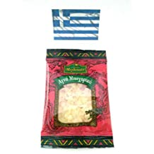Chios Mastic Gum Small Tears 10 Gr - 100% Fresh Original Xios (Masticha or Mastixa)