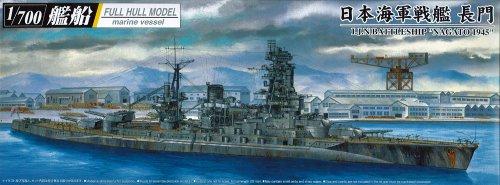 青島文化教材社 1/700 艦船 フルハルモデル 日本海軍戦艦 長門 1945の商品画像