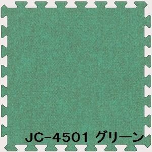 ジョイントカーペット サイズ グリーン 色 20枚セット JC-45 B07PDCZMV6