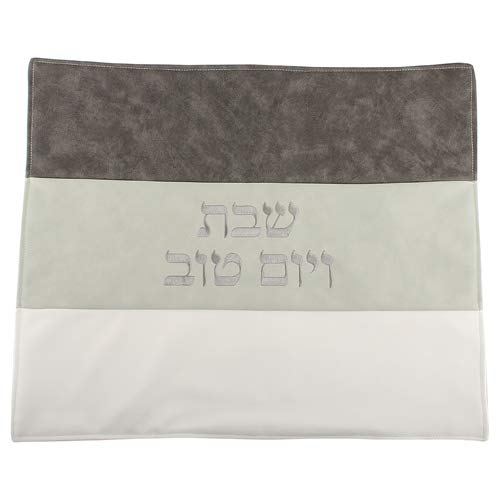 Dream Embroidery Faux Leather Challah Covers for Shabbat and Yom Tov Jewish (Tri-Color ()