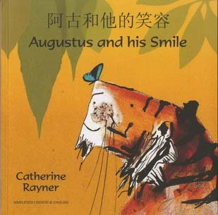 Read Online Augustus and His Smile (Chinese Edition) PDF