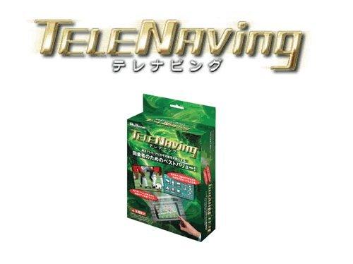 BULLCON (Fuji Denki Kogyo) TV & Navigation Kit Terenabingu [TV Navi Switching Type] BTN-H25