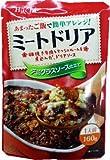 Hachi ミートドリア 160g ケース販売(24袋入)