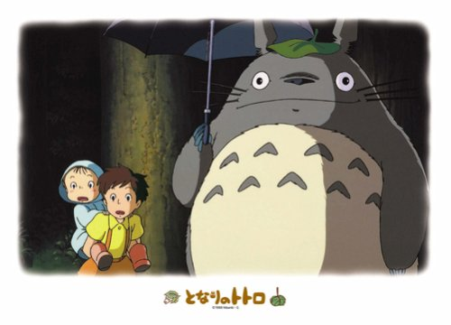 Totoro Mei Costume (Satsuki and Mei 500-257 and large Totoro My Neighbor Totoro 500 piece (japan import) by Studio Ghibli)