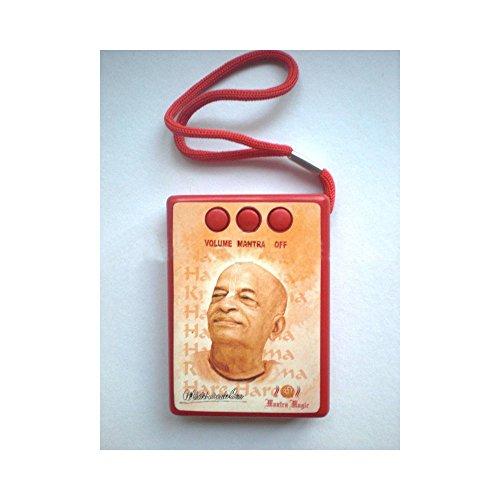 Indian Handicrafts Export Hare Krishna Music Box 12 Tunes Srila Prabhupada Music Box: