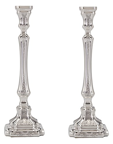 Hazorfim Comino Decorated Silver Candlesticks - Small Shabbat candlestick sterling silver judaica Israel Jerusalem Holy land gift Sabbath candles light .925 925 wedding gift present hatzorfim by Hazorfim