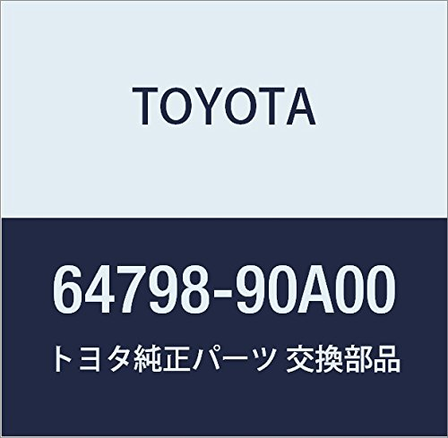 Toyota 64798-90A00 Door Lock Cover