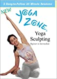 Yoga Zone: Yoga Sculpting [Import]