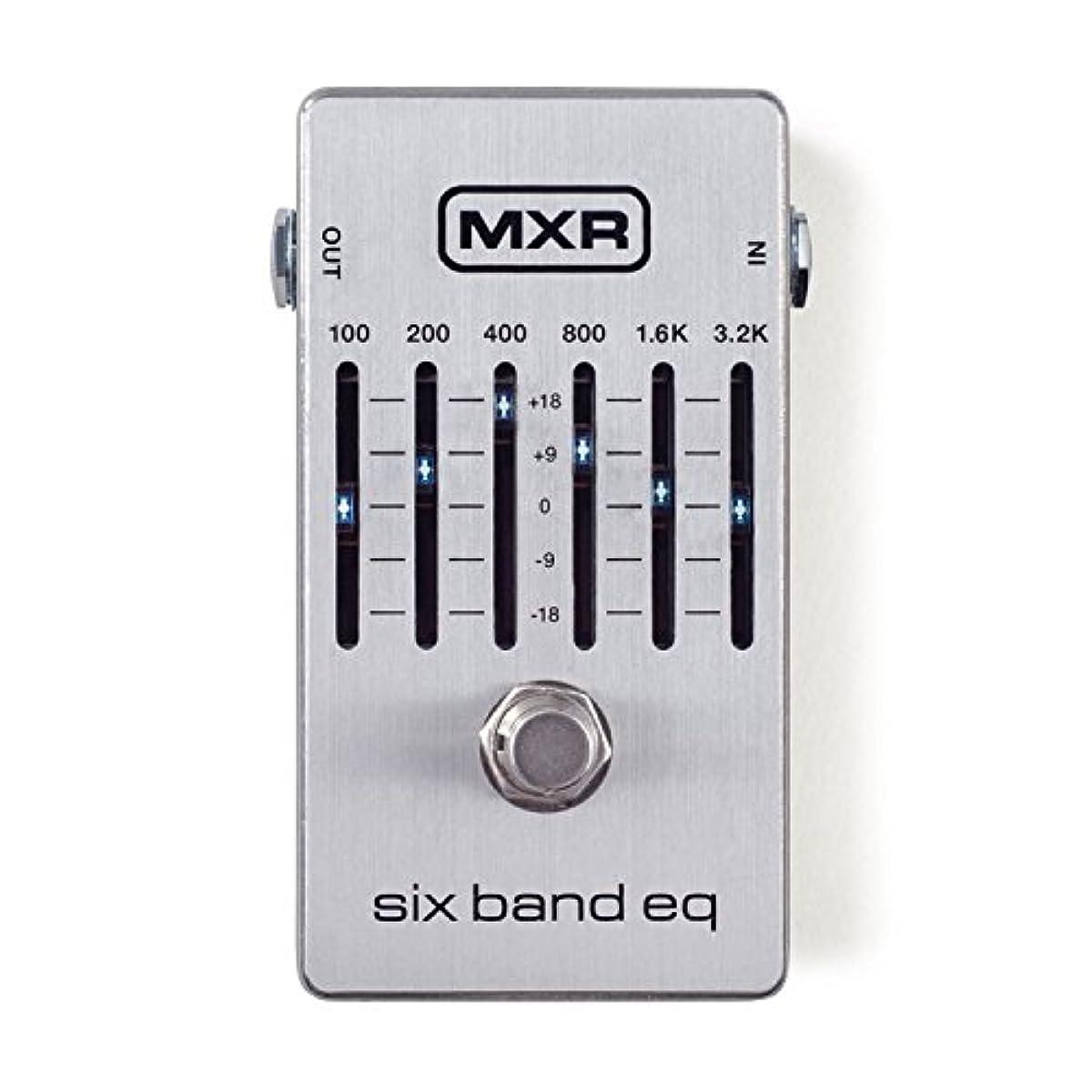 [해외] MXR 이펙터 M109S 6 BAND EQ 6 밴드 이퀄라이저