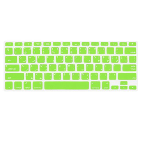 DHZ Arabic Letter Silicone Keyboard Cover Skin for Macbook