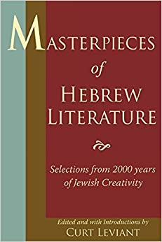 Book Masterpieces of Hebrew Literature: Selections from 2000 Years of Jewish Creativity by Curt Leviant Ph.D. (2008-10-07)