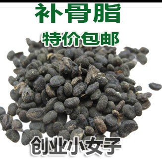 Aseus Chinese herbal medicine Psoralea psoralea fruit black Hu chives for the 500g group mail package ()