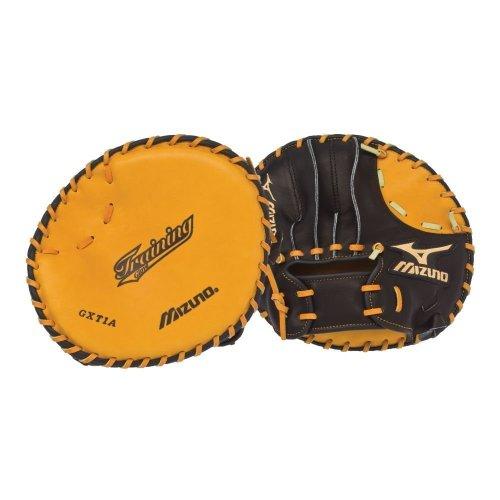 Mizuno Classic Baseball Fielding Training