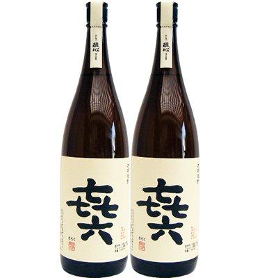 焼酎セット 喜六(きろく) 芋 1800ml 黒木本店 2本セット B0756Q2NG7