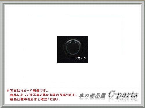 SUBARU XV スバル XV【GP7】 コーナーセンサー(フロント2センサー)【ブラック】[H4817FJ715] B016XEP26S