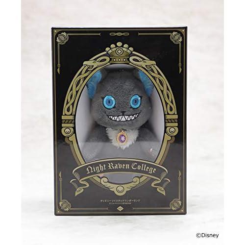 ディズニー ツイステッドワンダーランド グリムマスコット付き BOOK 画像
