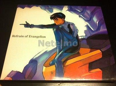 NETGOOMBA CD - New 0001 EVA Neon Genesis Evangelion REFRAIN OF ...