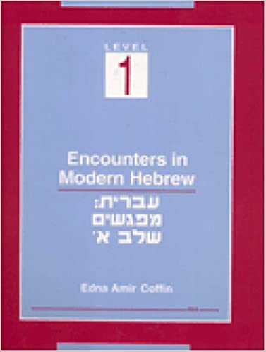 Amazon encounters in modern hebrew level 1 9780472082216 amazon encounters in modern hebrew level 1 9780472082216 edna amir coffin books fandeluxe Gallery