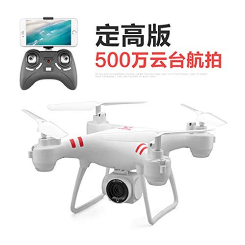 New Aerial Photography High Definition Professional Four-Axis Aircraft Aerial Model Drop-Resistant Remote Control Aircraft Helicopter Toy Children (500p white06)