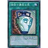 Yu-Gi-Oh! Card [ Pot of Duality] DREV-JP062 (SR) [Duelist Revolution]