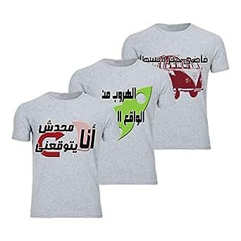 Geek Rt519 Set Of 3 T-Shirts For Men - Gray, Large