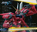 Mobile Suit Gundam Seed O.S.T. 2