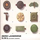 N.M.L. No More Landmine: Zero Landmine