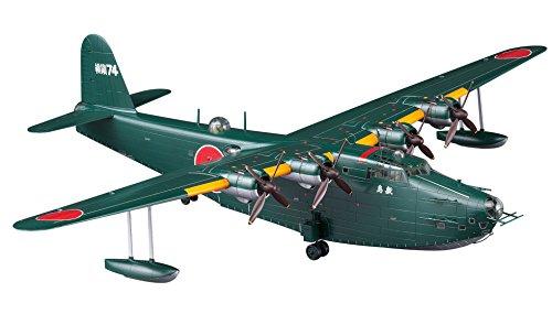 Hasegawa HA2273 1:72 Kawasaki H8K1 Type 2 Flying Boat 'Dignitary Transport Shikishima', Multi