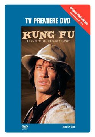 Kung Fu Pilot  (TV Premiere - Outlet Pilot