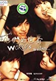 Worlds within / The world that they live in Korean Drama Dvd (Song Hye Kyo, Hyun Bin) NTSC All Region English Sub 3 Dvds