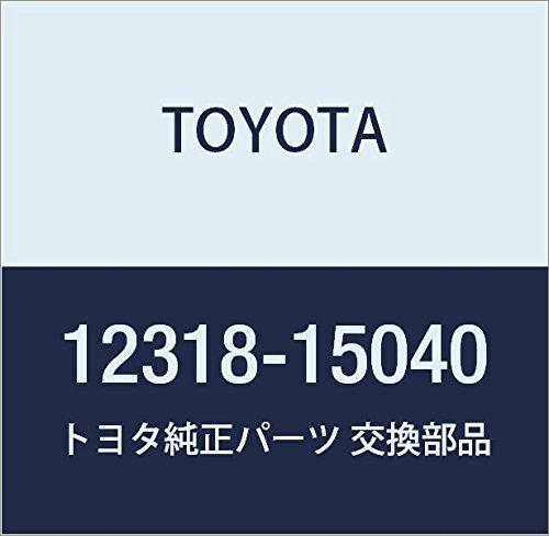 Toyota 12318-15040 Engine Mount Stay