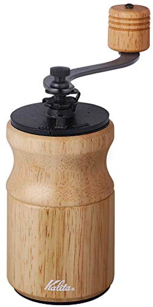 [해외] 칼리퍼터 커피 밀 손만 와 내추럴 KH-10 N #42167