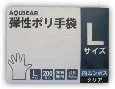 AQUSEAR 弾性ポリ手袋 内エンボス クリア Lサイズ 【食品衛生法適合】 TPGC-L 1ケース4,000枚(200枚×20箱)