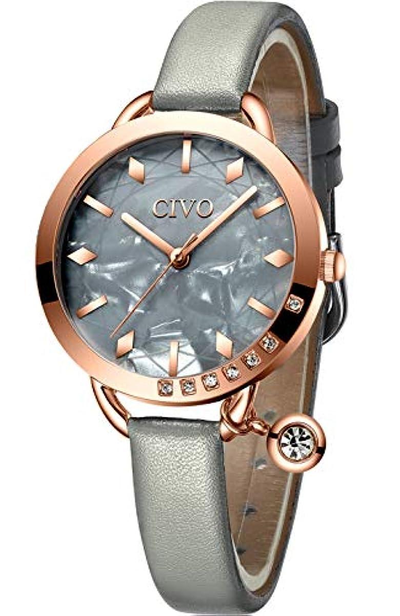 [해외] [찌보]CIVO 레이디스 손목시계 가죽 방수 LADIES WATCH 아날로그 쿼츠 손목시계 레져 심플 WATCH FOR WOMEN 이어여운 멋쟁이 엘레강트(elegant) 깨끗함 여성 손목시계 그레이