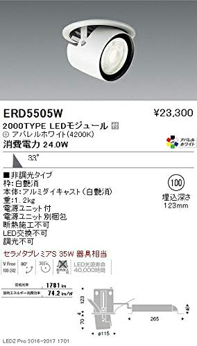 ENDO LEDダウンスポットライト ナチュラルホワイト4200K Ra95 埋込穴φ100mm 非調光 セラメタプレミアS35W相当 広角 ERD5505W(ランプ付) B07HQ7DZBM