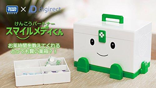 デジレクト けんこうパートナー スマイルメディくん 薬を飲む時間を教えてくれるおしゃべり薬箱 6個セット B01N6A5TZU   1ケース(6個)