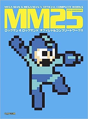 Amazon mm25 mega man and mega man x official complete works amazon mm25 mega man and mega man x official complete works ltd capcom co video games voltagebd Images