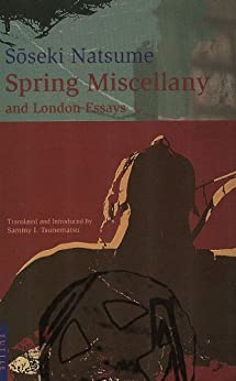 essays spring and all This essay discusses how the seasons are determined and provides some  thoughts  autumn is a second spring when every leaf is a flower.