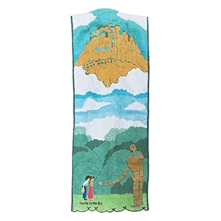 castle in the sky studio ghibli