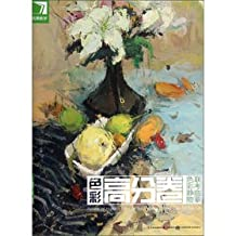 The perfect teaching color still life entrance exam copying: color score volume(Chinese Edition)