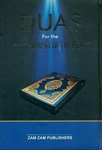 E.B.O.O.K Duas for the Contentment of the Heart [K.I.N.D.L.E]