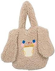 Carolilly Pluche schoudertas dames cartoon beer handtas grote capaciteit Y2K tas voor vrouwen Y2K Fashion