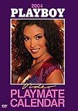 Playboy - 2004 Video Playmate Calendar