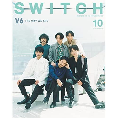 SWITCH Vol.39 No.10 表紙画像