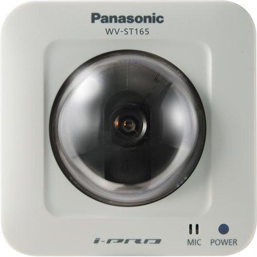 Panasonic WVST165 H.264 Pan-Tilt High Definition Network Camera