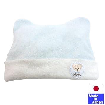 b470c3d953f94 日本製◇ 新生児ベビー帽子やわらかパイル(刺繍くまちゃん)綿100