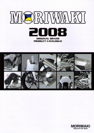 MORIWAKI part catalog 2008 (Japan Import)