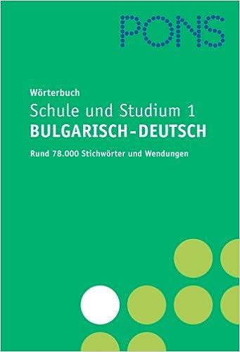 Pons Wörterbuch Schule Und Studium 1 Bulgarisch Deutsch